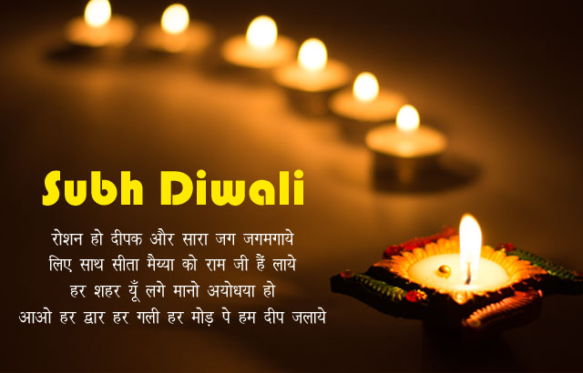 HAPPY DIWALI  WHATSAPP & GREETING, MESSAGES, SMS, IMAGES