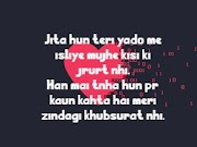 sad hindi shayari for love
