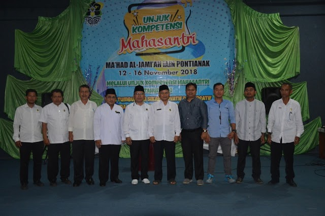 Rektor Buka Unjuk Kompetensi Mahasantri Ma'had Al-Jamiah IAIN Pontianak 2018