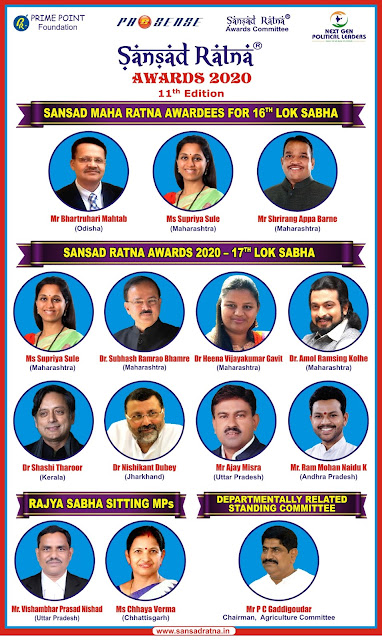 11th edition of Sansad Ratna Awards 2020 - Awardees