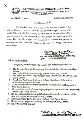 SUMMER VACATIONS IN LAHORE HIGH COURT LAHORE