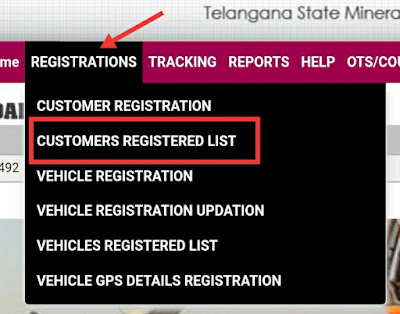 SSMMS, SSMMS Online Sand Booking, TSMDC, Sand Sale Management and Monitoring System (SSMMS Portal), Sand.telangana.gov.in