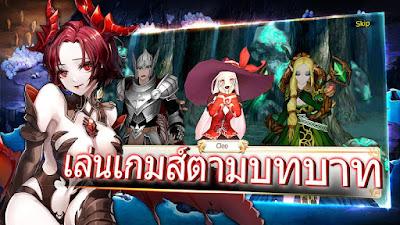 King's Raid Apk Mod4