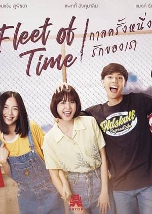 Fleet of Time Plot synopsis, trailer, Thai Drama Tv series