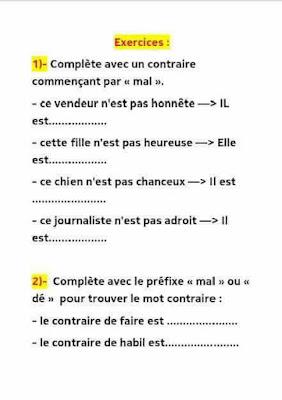 مراجعة في مادة اللغة الفرنسية السنة الرابعة ابتدائي الجيل الثاني