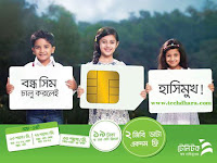 Teletalk inactive SIM offer 2GB internet