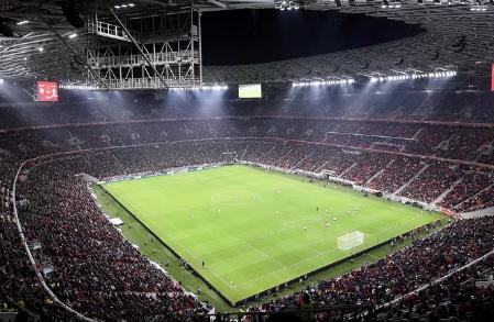 Torcedores do Bayern desistem de ir à Hungria