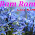 Top 10 Ram Ram Ji Images greeting Pictures,Photos for Whatsapp