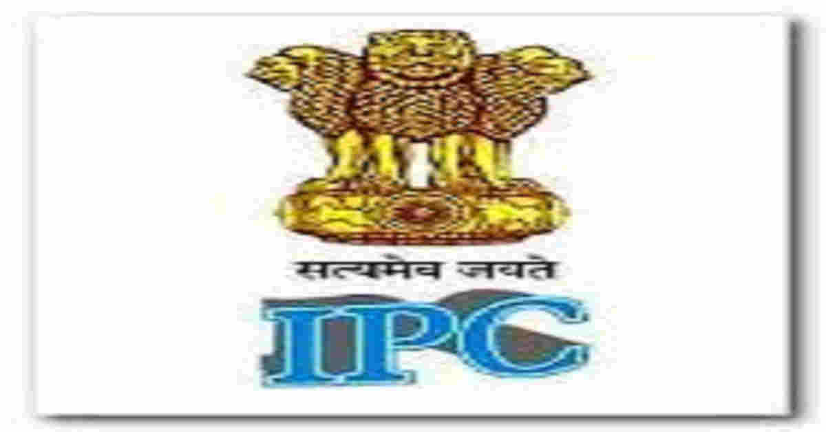 Indian Pharmacopoeia Commission 2020 নিযুক্তি: 239 খালী পদবীৰ বাবে Online ভৰ্তি..
