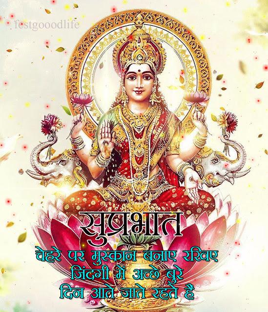 goodnightgod hindu god photos hd