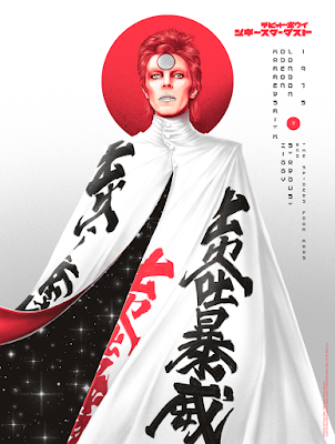 Ziggy Stardust and the Spiders from Mars Final Concert Screen Print by Matt Ryan Tobin x Collectionzz