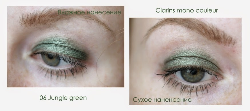Jungle green Clarins swatches