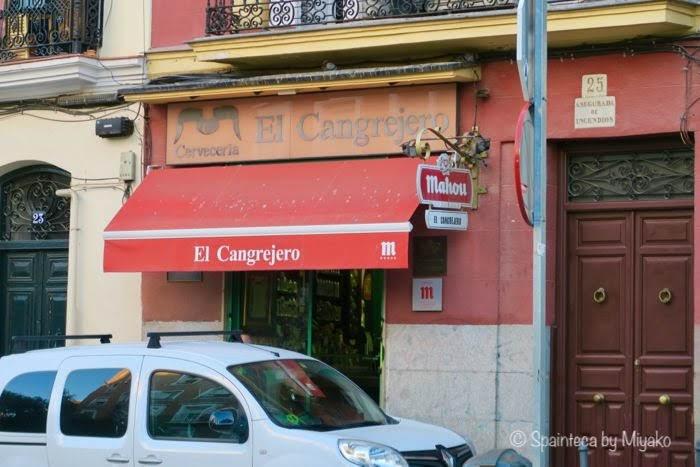 El Cangrejero エル・カングレヘロの店構え