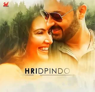 Mon Kemoner Jonmodin Lyrics Hridpindo (মন কেমনের জন্মদিন) | Mekhla