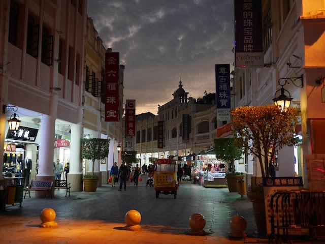 Sun Wen West Road Pedestrian Street in Zhongshan