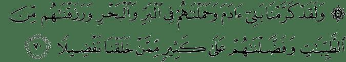 Surat Al Isra' Ayat 70