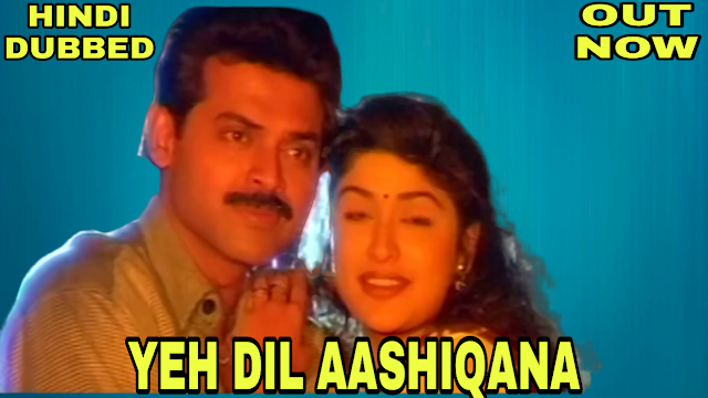 Yeh Dil Aashiqana