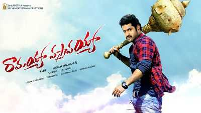 Ramayya Vastavayya (2013) Hindi - Telugu Full Movie Free 600MB DVDRip