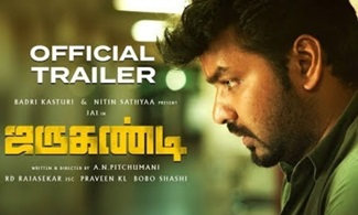 Jarugandi Movie Trailer | Jai, Reba Monica John, Daniel Pope