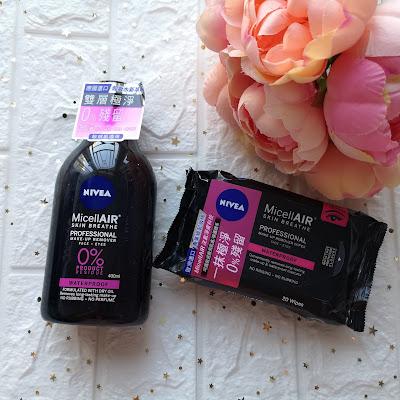 一卸淨透防水妝 - NIVEA®全新專業級雙層極淨卸妝水+卸妝棉