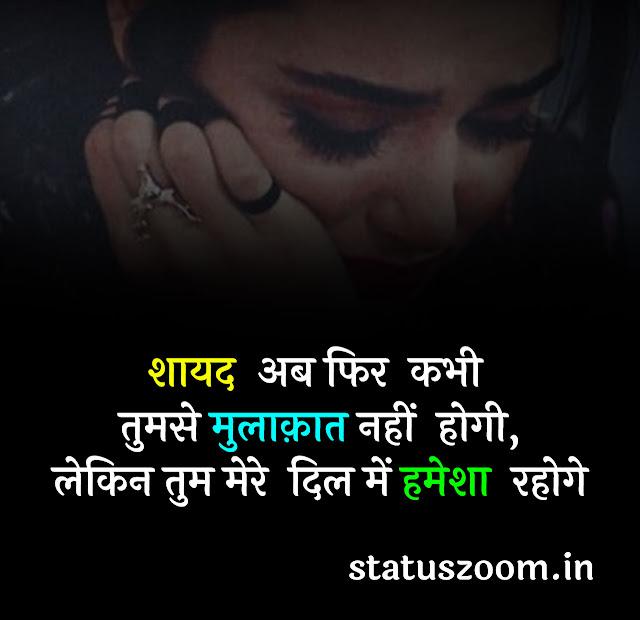 gam sad status photo download