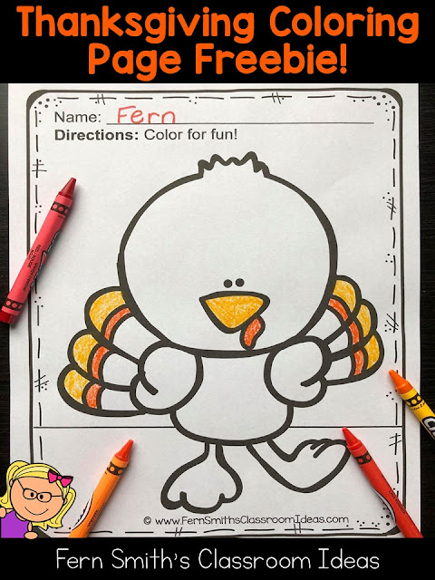Free Thanksgiving Color By Number Kindergarten Know Your Color Words Printable and more cute Thanksgiving resources at TeacherspayTeachers. #FernSmithsClassroomIdeas