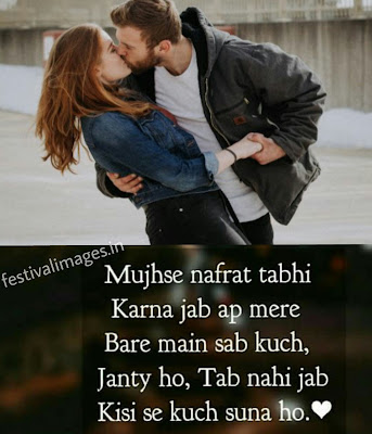 girl boys love shayari 2018