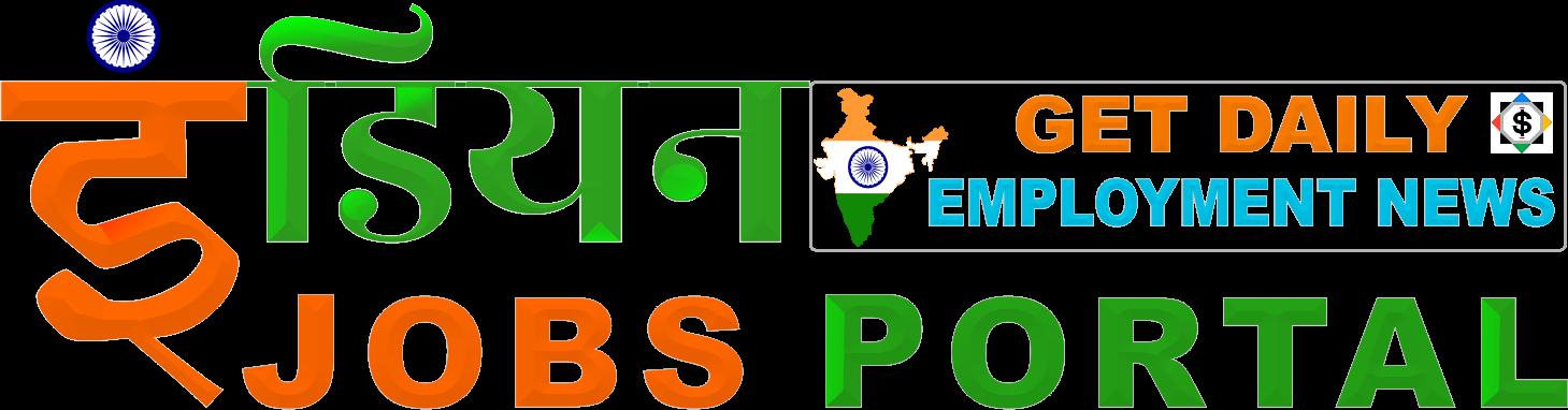 Indian Jobs Portal - Today Employment News