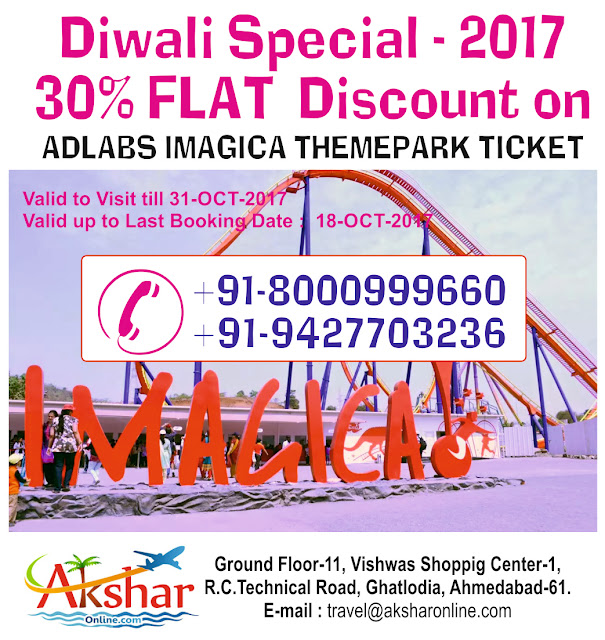 imagica ticket, imagica discount offer, imagica ticket booking, imagica ticket booking in ahmedabad, imagica official partner for ticket booking, imagica offers, imagica discount diwali offer, akshar infocom, aksharonline.com, akshar travel services, +91-8000999660, +91-9427703236