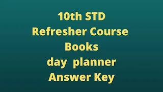 10th Tamil  Refresher Course Answer key  பழமொழி , மரபுத்தொடர் , செய்யுள் அடிகள் அளித்து விளக்கம் கேட்டல்