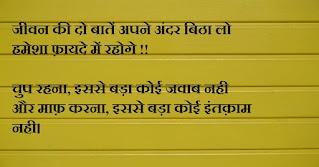 attitude status for boys in english, dadagiri status in hindi