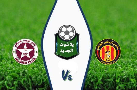 نتيجة مباراة الترجي التونسي والنجمة بتاريخ 02-10-2019 البطولة العربية للأندية