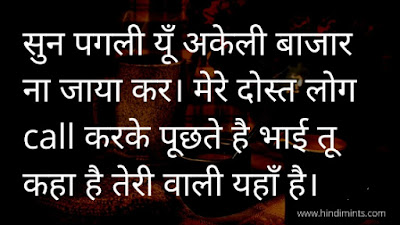 bhojpuri-sad-whatsapp-status-video