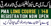 Join Pak Army PMA 148 LC | 2021 | Online Registration Now Open | Pak Army Job