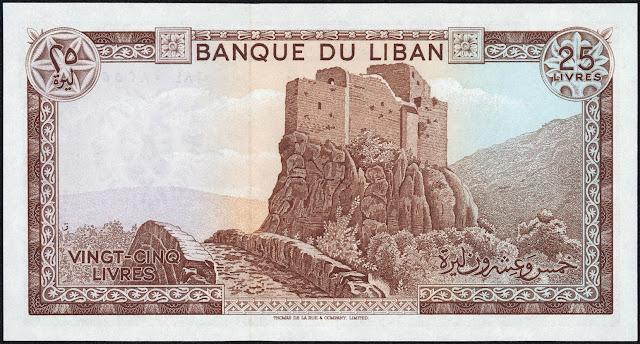 Lebanon 25 Livres banknote 1983 Mseilha Fort near Batroun, North Lebanon