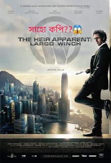 Largo Winch 2008 French Movie 480p BluRay 400MB With Bangla Subtitle
