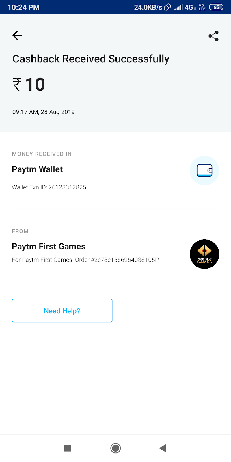 Paytm First Games Loot SignUp Upto 10 Rs