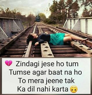 Miss You love Whatsapp Status DP