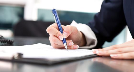 السيرة الذاتية,سيرة ذاتية,كيفية كتابة السيرة الذاتية,كتابة السيرة الذاتية,خطوات كتابة السيرة الذاتية,كتابة,كتابة سيرة ذاتية,المقابلة الشخصية,سيرة,كيف تكتب سيرة ذاتية,وظيفة,ذاتية,عمل سيرة ذاتية,كيفية,سيره ذاتيه,سيرة ذاتية احترافية,cv كتابة,كتابة cv
