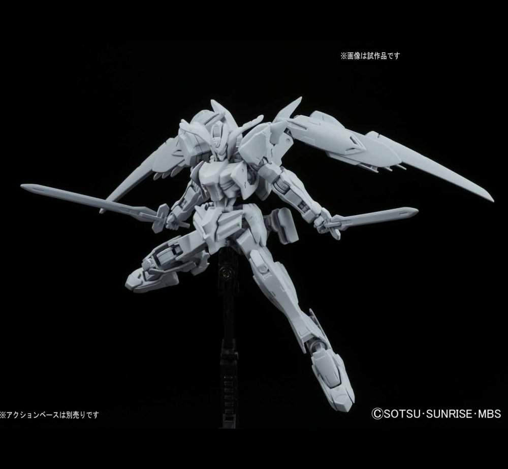 HG 1/144 Gundam Bael - Release Info