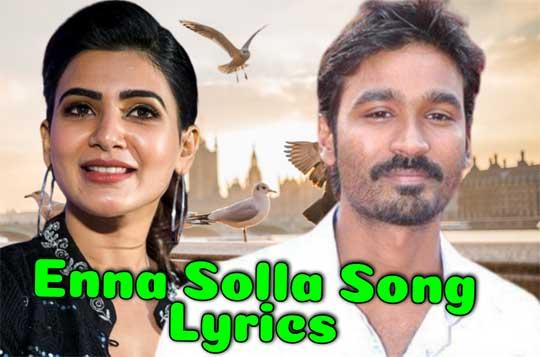 thanga-magan-enna-solla-lyrics,enna-solla-thanga-magan-lyrics,lyrics-of-tamil-song-enna