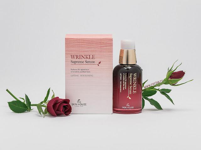 Сыворотка против морщин The Skin House Wrinkle Supreme Serum: отзывы с фото