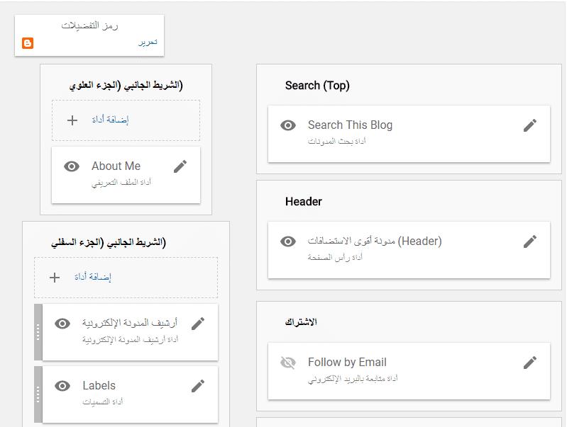 www.infogamee.com
