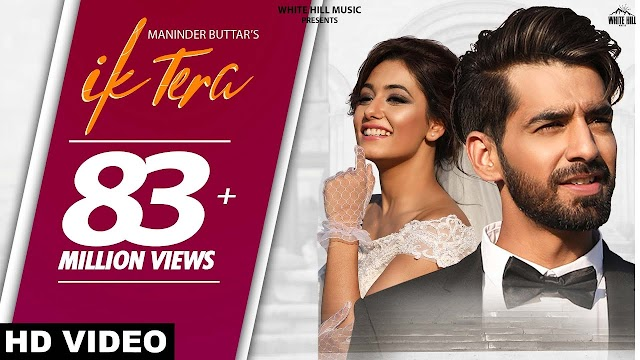 Ni Ek Tere Kharche Oye Song Lyrics Mp3 Download | Ik Tera Song Lyrics | Maninder Buttar |
