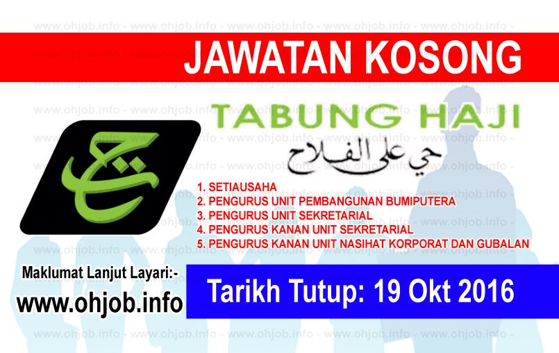 Jawatan Kerja Kosong Lembaga Tabung Haji (LTH) logo www.ohjob.info oktober 2016