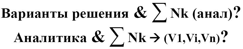 Типы мышления в числовой сфере Сверхразумного Искусственного Интеллекта «RISK» 4