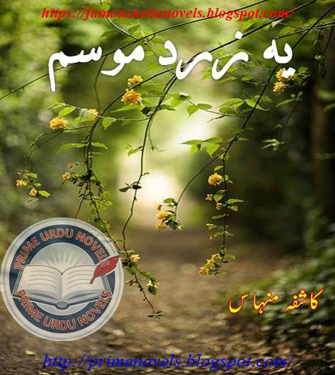 Yeh zard mousam novel online reading by Kashifa Minhas Complete