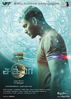 Chakra First Look Poster 3