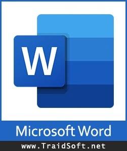 تحميل برنامج مايكروسوفت ورد مجاناً