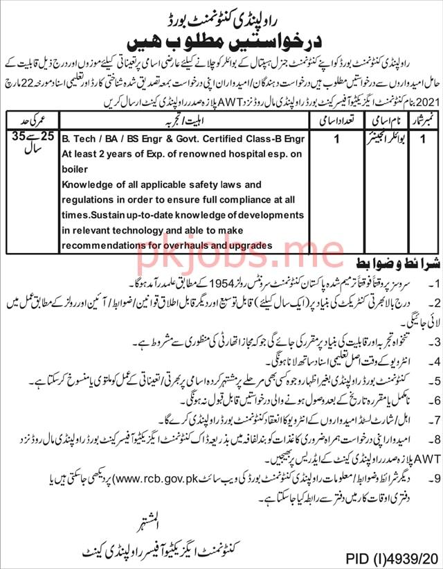 Latest Rawalpindi Cantonment Board Engineering Posts 2021